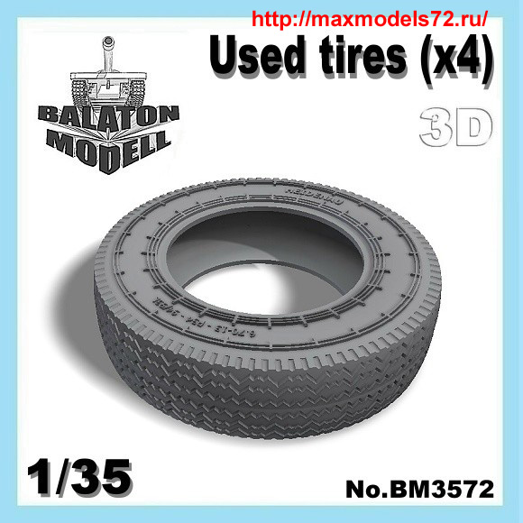 BM3572   Used tires set No.2 (x4pcs.) (thumb33809)