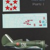 CD72069   И-16 тип 24 -часть I (thumb31940)