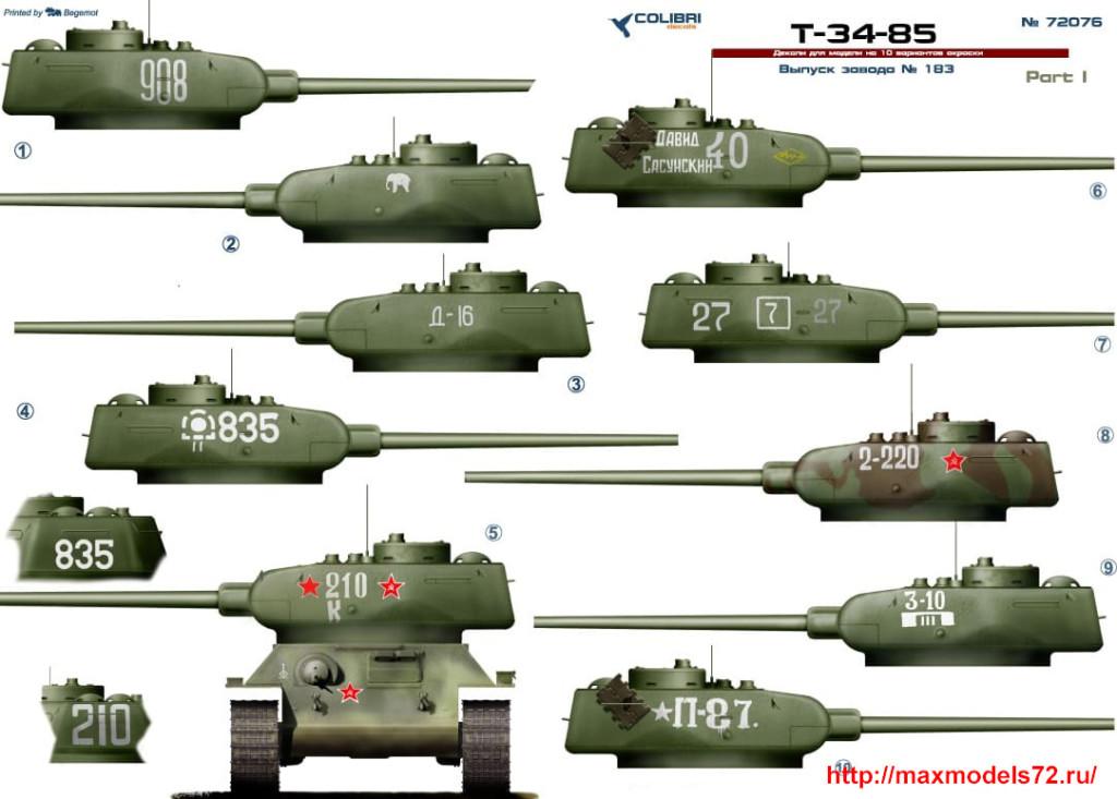 CD72076   Т-34-85 завода 183  Part I (thumb34068)