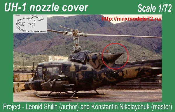 Croco72015   UH-1 nozzle cover (thumb40060)