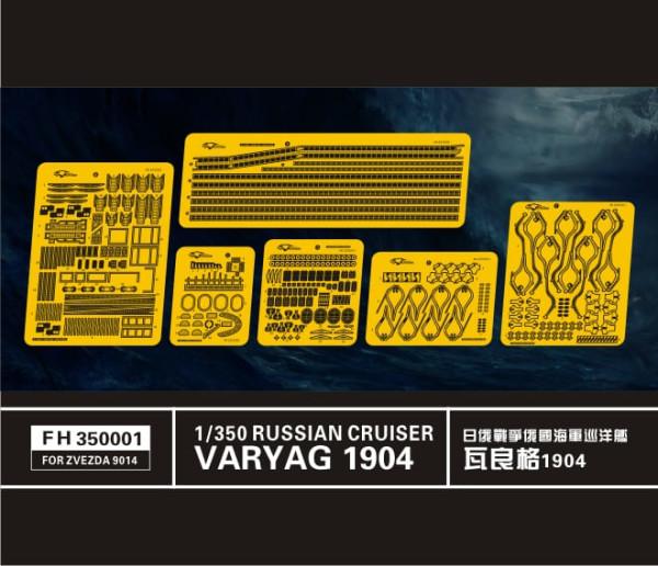 FH350001   Varyag Cruiser 1904 (for Zvezda 9014) (thumb32757)