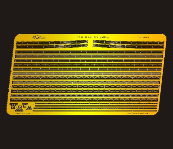 FH350004   WW II  IJN Railing (thumb32761)