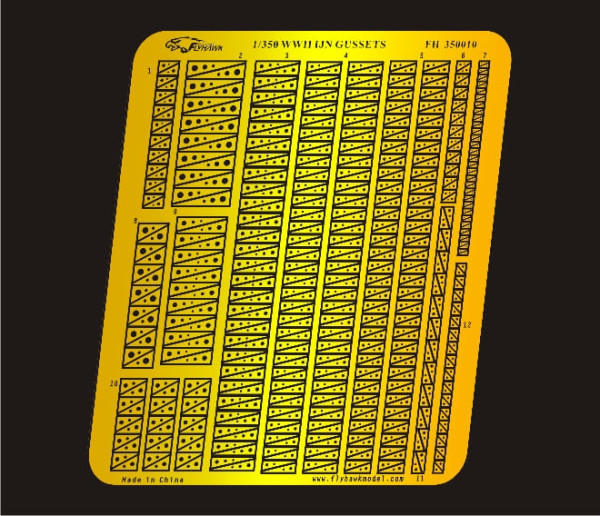 FH350010   WW II  IJN Perforate Gussets (thumb32771)
