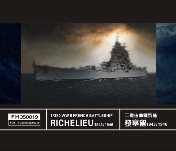 FH350019   WW II  French Battleship Richelieu(For Trumpeter05311) (thumb32789)