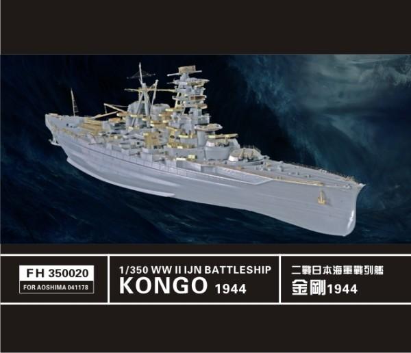 FH350020   WW II  IJN Battelship Kongo 1944(For Aoshima041178) (thumb32791)