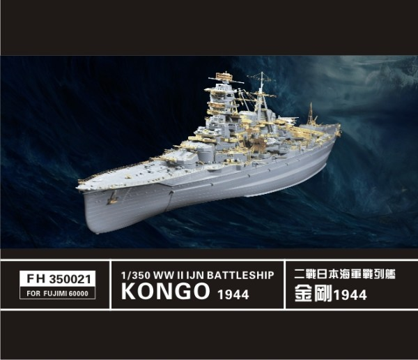FH350021   WW II  Japanese Battleship Kongo 1944 (for Fujimi60000) (thumb32793)