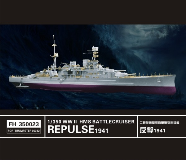 FH350023   WWII HMS Battlecruiser Repluse 1941 (For Trumpeter05312) (thumb32797)