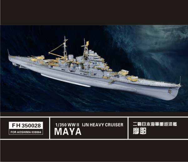 FH350028   WW II  IJN Heavy Cruiser Maya (For Aoshima03886) (thumb32807)