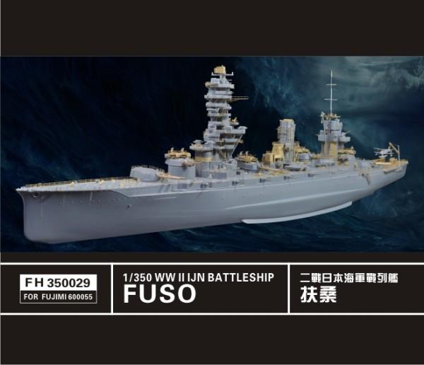 FH350029   WW II  Japanese Battleship Fuso (for Fujimi 600055) (thumb32809)
