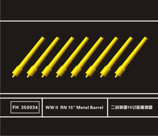 "FH350034   WW II  RN 15'"" Metal Barrel (thumb33006)"