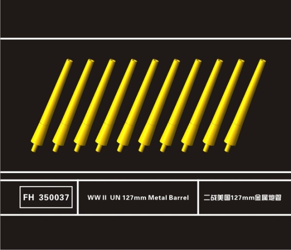 FH350037   WW II  UN 127mm Metal Barrel (thumb33012)