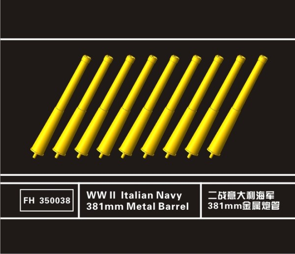 FH350038   WW II  Italian Navy 381mm Metal Barrel (thumb33014)
