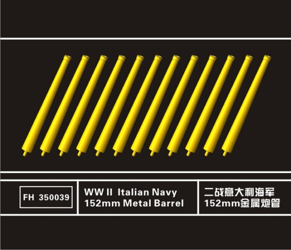 FH350039   WW II  Italian Navy 152mm Metal Barrel (thumb33016)