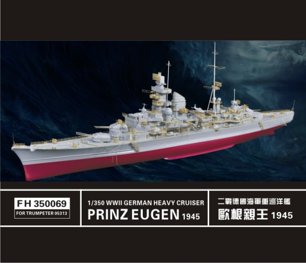 FH350069   WW II  German Heavy Cruiser Prinz Eugen(for Trumpeter 05313) (thumb32835)
