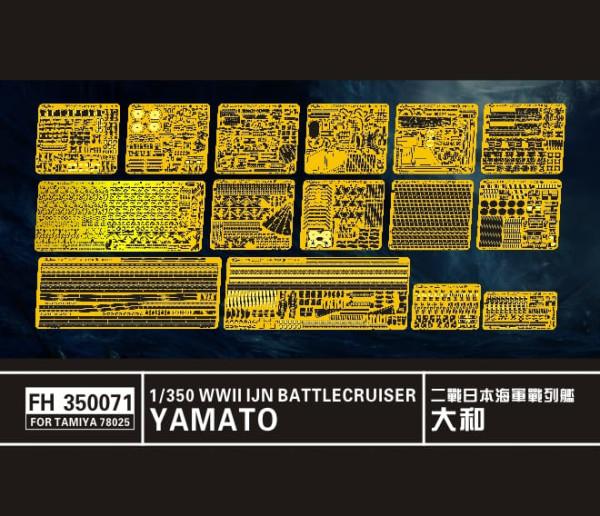 FH350071   WW II IJN Yamato Battleship (for Tamiya78025) (thumb32839)
