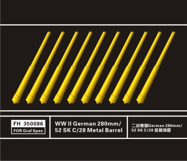 FH350086   WW II German 280mm/52 SK C/28 Metal Barrel for Graf Spee (thumb33030)