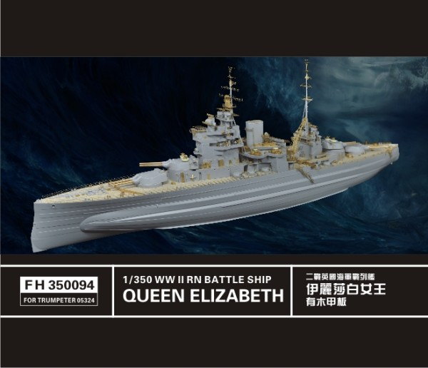 FH350094   WW II RN Battle Ship Queen Elizabeth for Trumpeter05324(deluxe)  with wooden deck (thumb32849)
