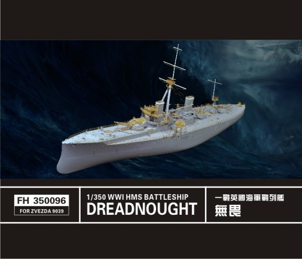 FH350096   WW I HMS Battleship Dreadnought (for Zvezda 9039) (thumb32853)