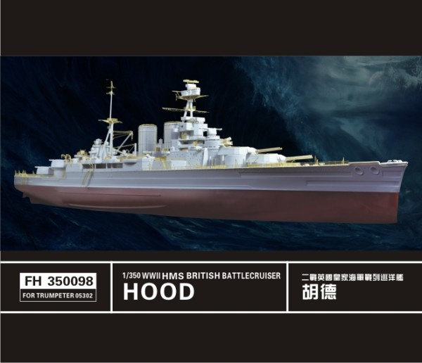 FH350098   HMS Hood(for trumpeter05302) (thumb32855)