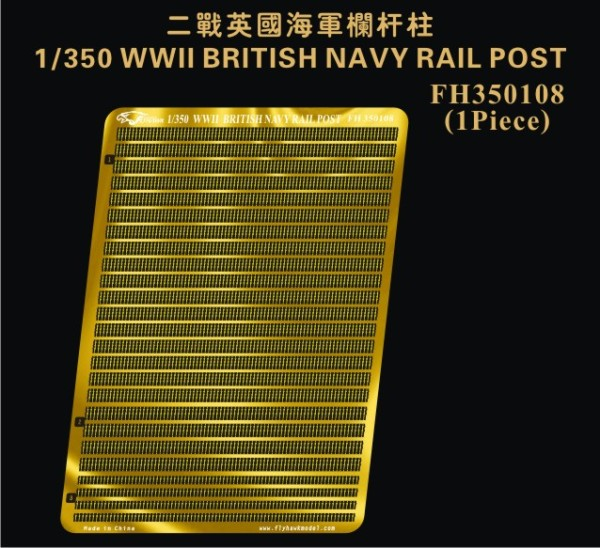 FH350108   WW II  British Navy Rail Post (thumb32871)