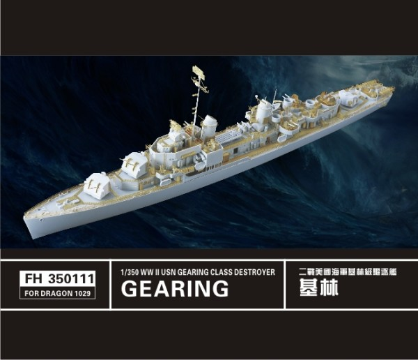 FH350111   WW II  USN Gearing Class Gearing Destroyer for Dragon 1029 (thumb32877)