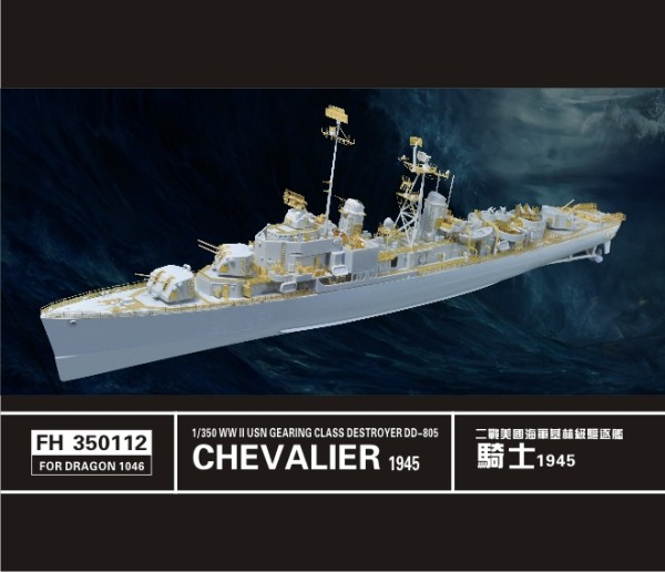 FH350112   WW II  USN Destroyer Chevalier DD-805 for Dragon 1046 (thumb32879)