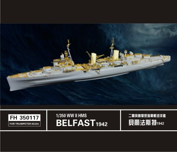 FH350117   WW II HMS Belfast 1942(For Trumpeter 05334) (thumb32887)