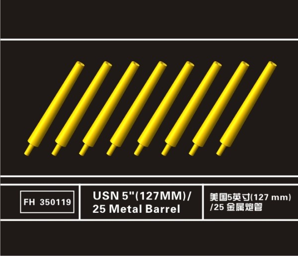 "FH350119   USN 5""(127MM)/25 Metal Barrel (thumb33036)"