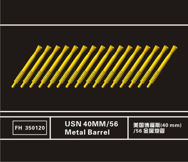 FH350120   USN 40MM/56 Metal Barrel (thumb33038)