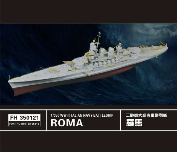 FH350121   WW II  Italian Navy Battleship Roma( for Trumpeter 05318) (thumb32889)