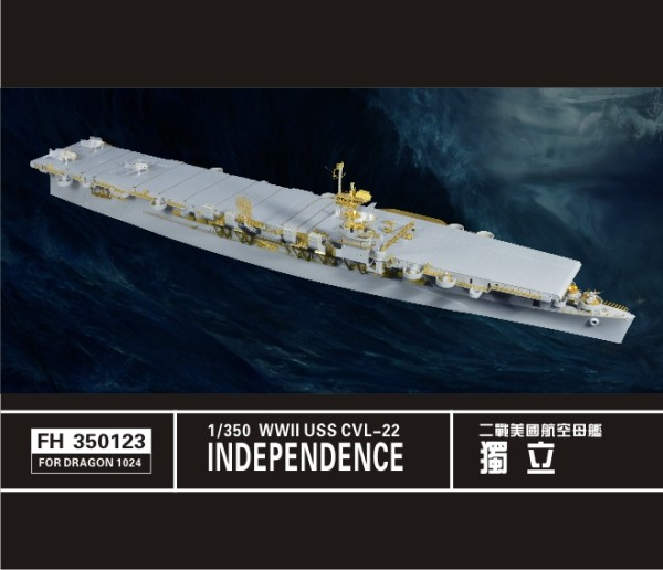 FH350123   WW II USS Independent Aircraft Carrier CVL-22(for Dragon 1024) (thumb32893)