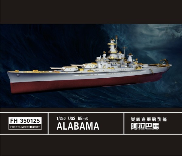 FH350125   USS Alabama BB-60(For trumpeter 05307) (thumb32895)