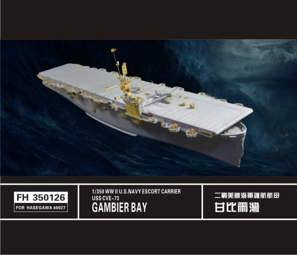 FH350126   U.S.Navy Escort Carrier USS Gambier Bay(CVE-73)(For Hasegawa 40027) (thumb32897)