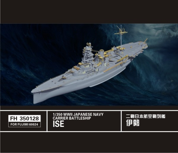 FH350128   WW II  Japanese Navy Carrier Battleship ISE (for Fujimi 60024) (thumb32901)