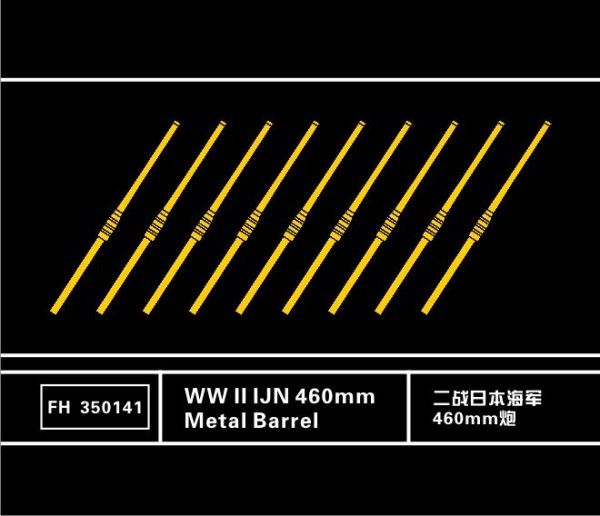 FH350141   WW II IJN 460mm Metal Barrel (thumb33040)