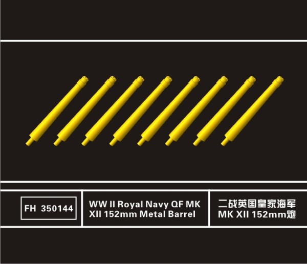 FH350144   WW II Royal Navy QF MK XII 152mm Metal Barrel (thumb33046)