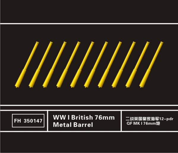 FH350147   WW I  Royal Navy 76mm Metal Barrel (thumb33052)