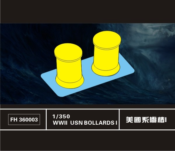 FH360003   WW II USN Bollards I (thumb33054)