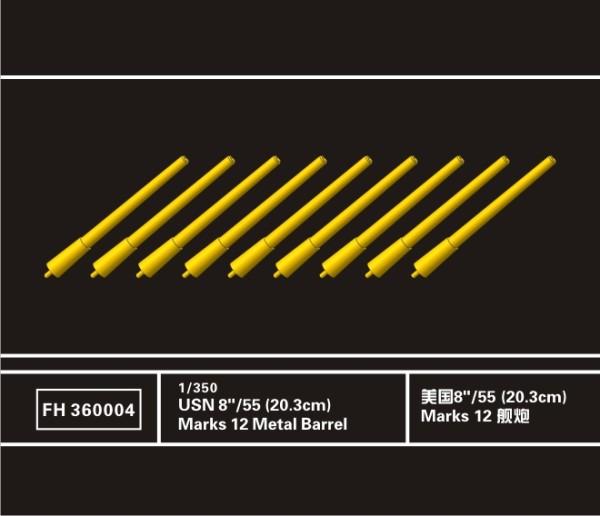 "FH360004   USN 8""/55 (20.3 cm) Marks 12 Metal Barrel (thumb33056)"