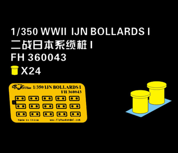 FH360043   WW II IJN Bollards I (thumb33062)