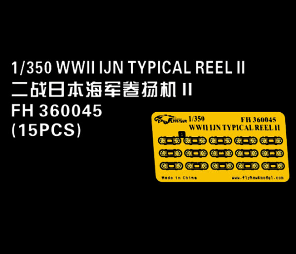 FH360045   WW II IJN Typical Reel II (thumb33066)