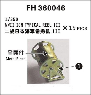 FH360046   WW II IJN Typical Reel III (thumb33068)