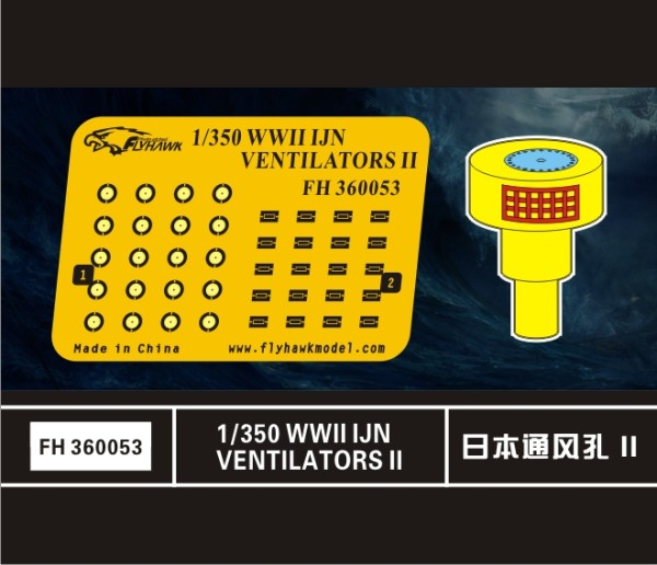 FH360053   WW II IJN VENTILATORS II (thumb33072)