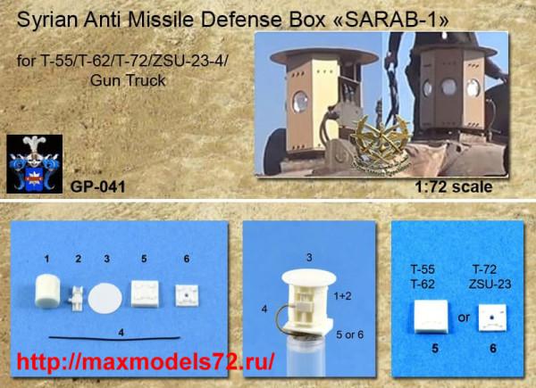 """GP#041   Сирийская противоракетная система оптико-электронного подавления """"Sarab-1"""" (thumb33969)"""