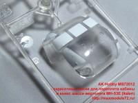 MS72012 — окрасочные маски для переплета кабины и колес шасси вертолета MH-53E (Italeri) (attach8 38569)