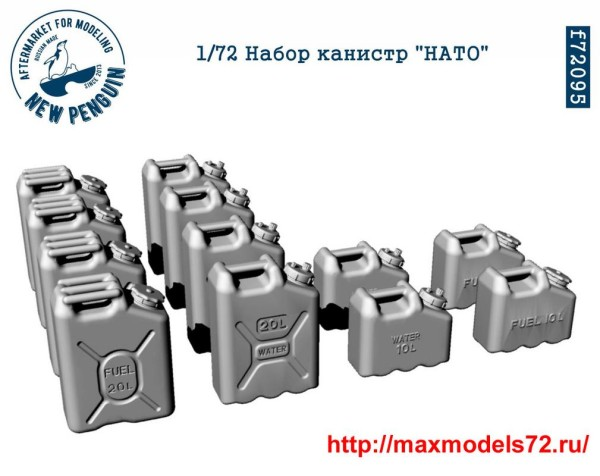 "Penf72095 1:72 Набор канистр ""НАТО""      Penf72095 1:72 Set plastic jerry can «NATO» (thumb33881)"