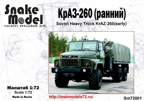 SM72001_11