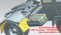 SM72003   Каз-608 «Колхида»  (ПРЕДЗАКАЗ) (attach5 34886)