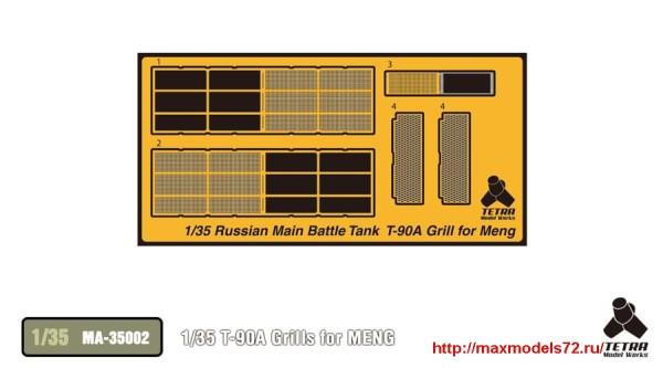 TetraMA-35002   1/35 T-90A Grills for MENG (thumb33444)