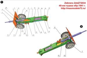 ZebZ72034   45-мм пушка обр.1941 г. (attach3 34001)